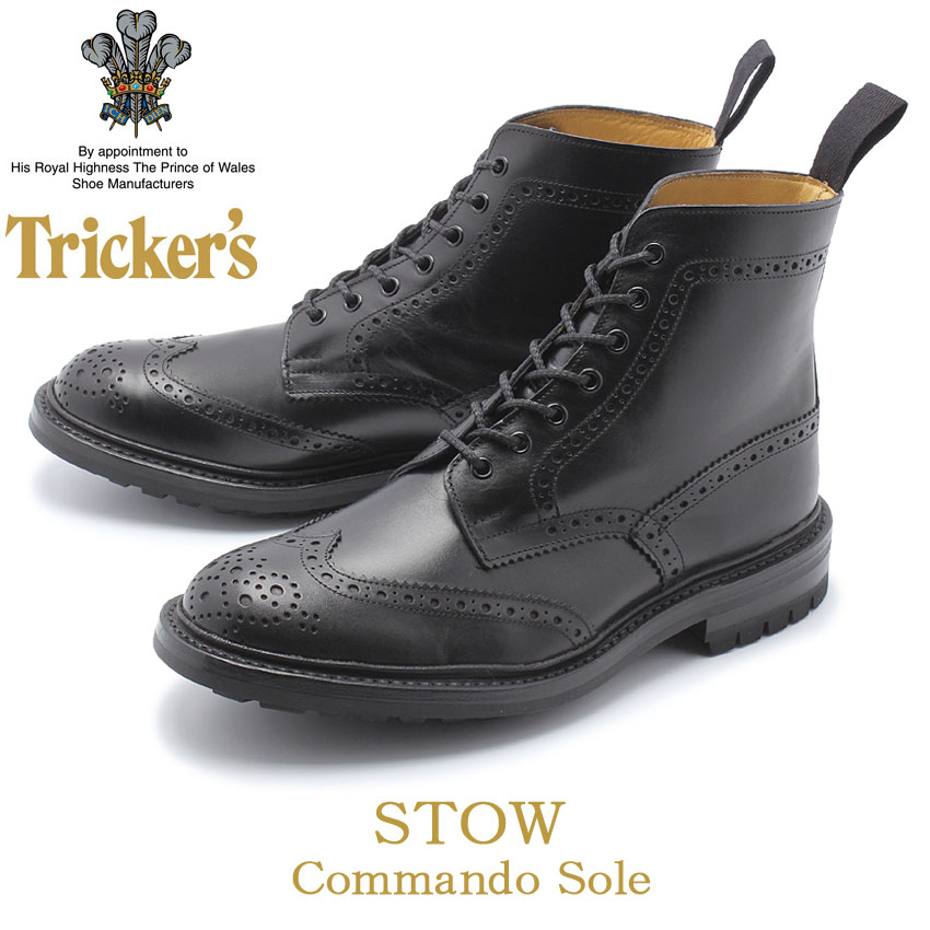 TRICKERS(トリッカーズ) STOW