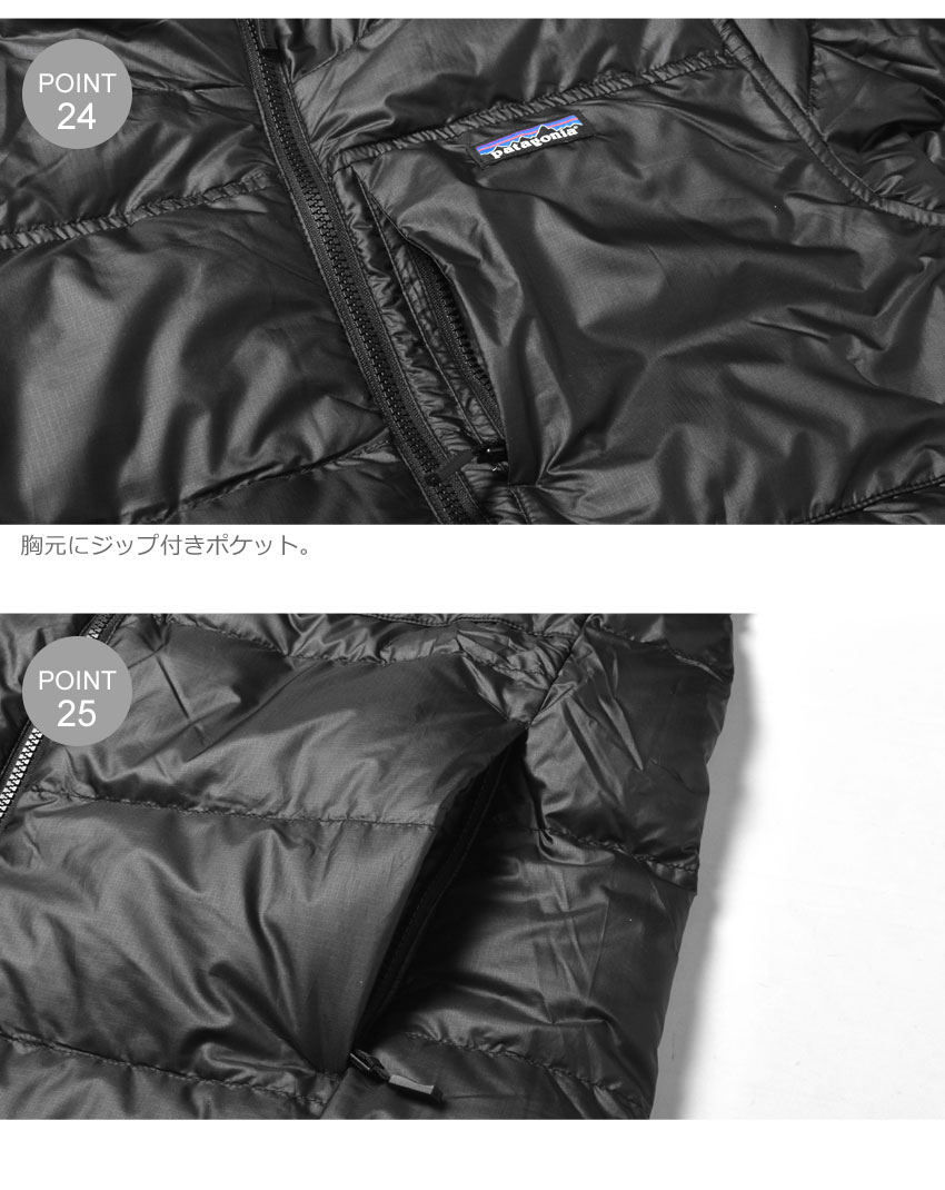 PATAGONIA(パタゴニア) TRES 3 IN 1 PARKA