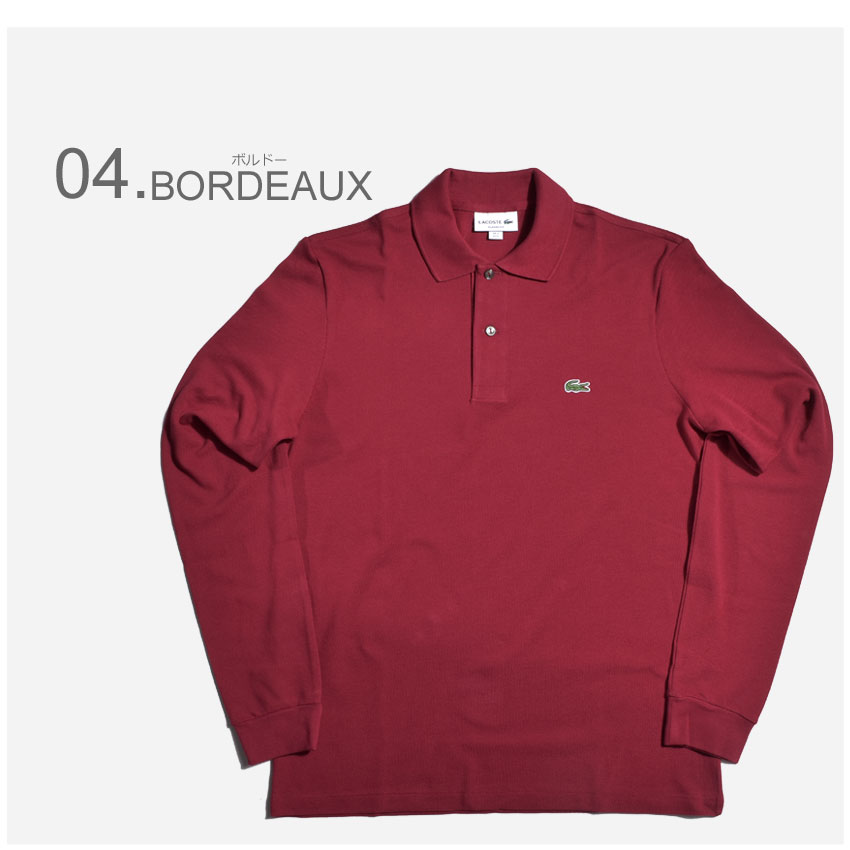 LACOSTE(ラコステ) ロングスリーブ ポロシャツ