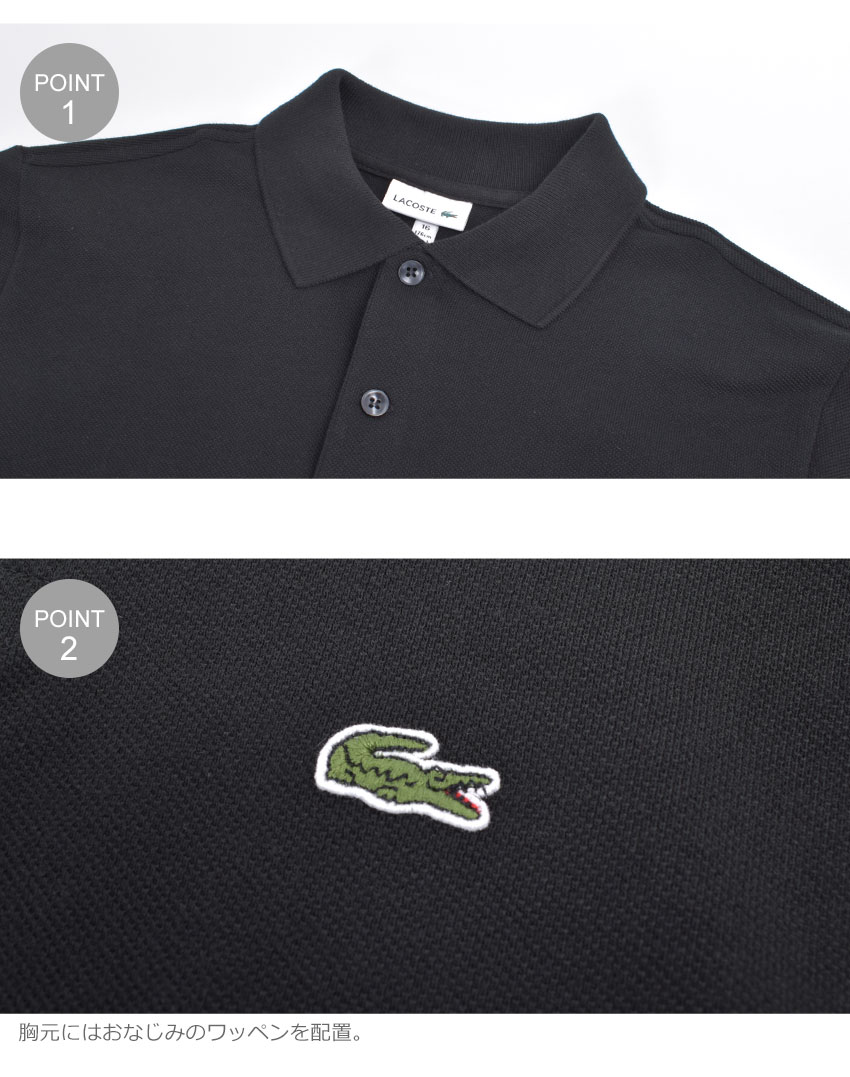 LACOSTE(ラコステ) ボーイズ ポロシャツ