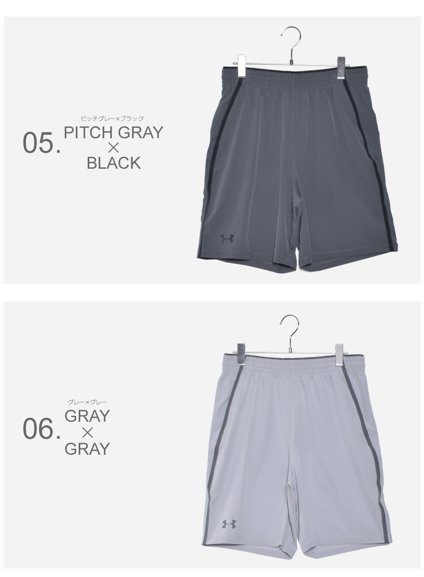 UNDER ARMOUR(アンダーアーマー) QUALIFIER WG PERF SHORT