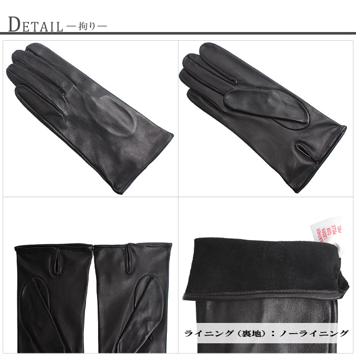 DENTS(デンツ) LETHER GLOVES