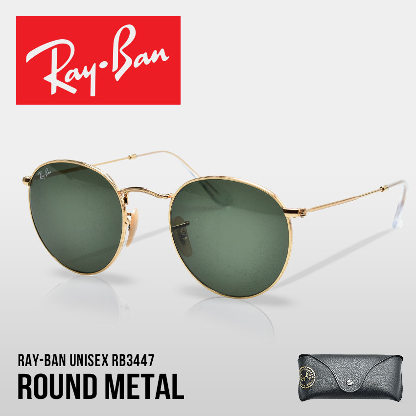 RAY-BAN(レイバン) ROUND METAL
