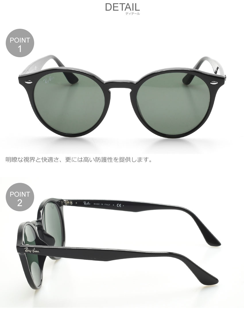 RAY-BAN(レイバン) RB2180F JPフィット