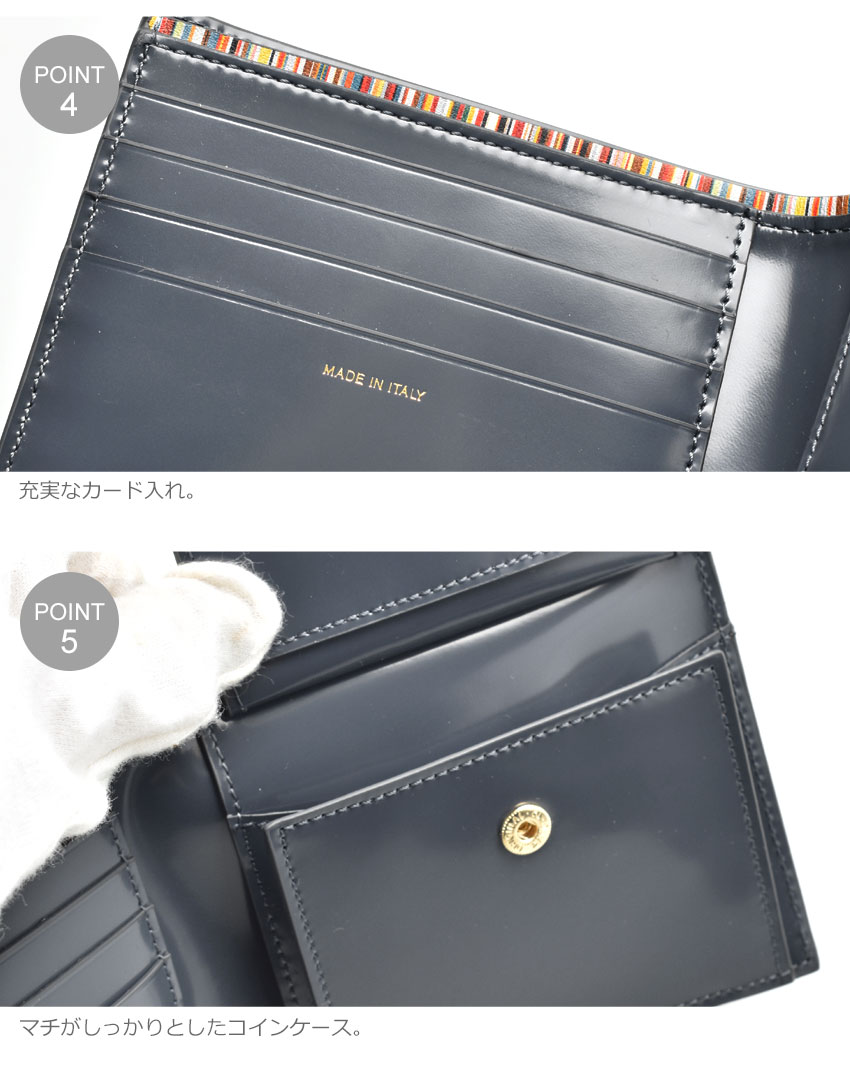 PAUL SMITH(ポール・スミス) BE COIN WALLET SLICED
