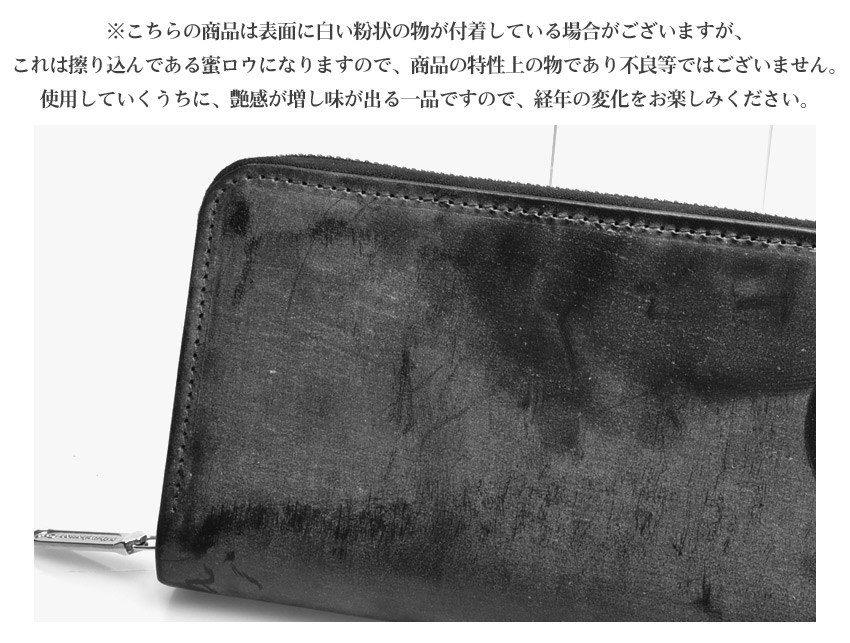 WHITEHOUSE COX(ホワイトハウスコックス) BLOOMSBURY HIPSTER WALLET