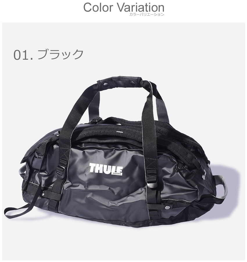 THULE(スーリー ) CHASM S 40L
