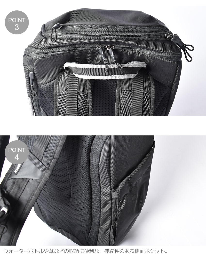 THULE(スーリー) CHASM BACKPACK 26L