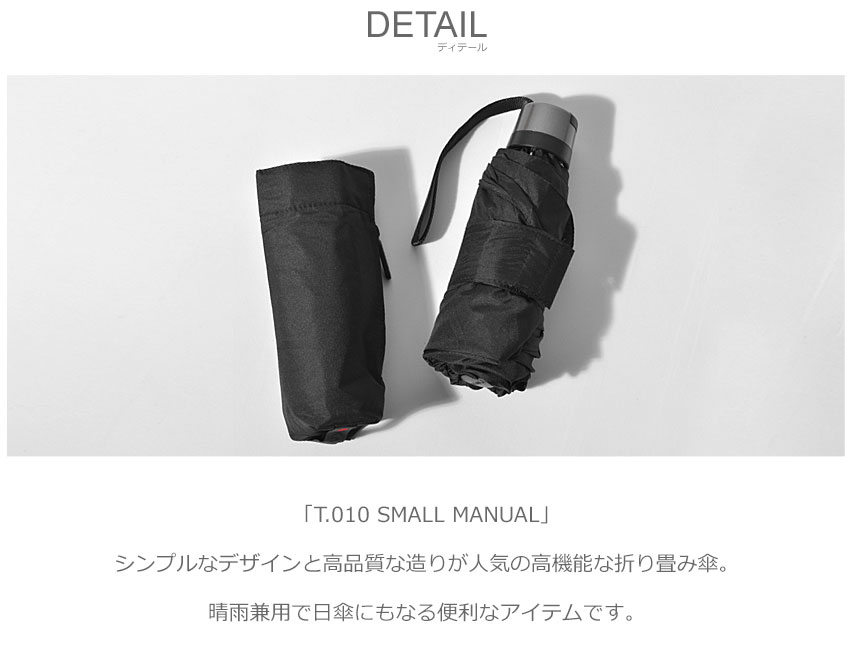 KNIRPS(クニルプス) T.010 SMALL MANUAL