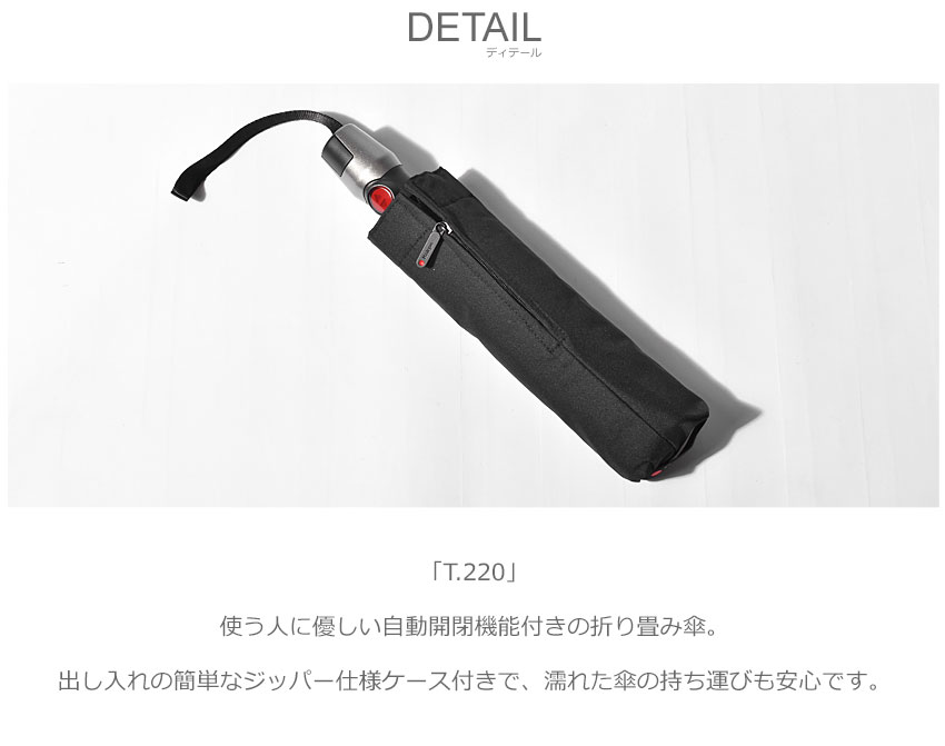KNIRPS(クニルプス) T.220