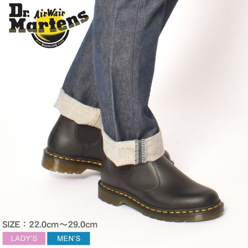 DR.MARTENS(ドクターマーチン) FELIX RUB OFF VEGAN CHELSEA BOOT